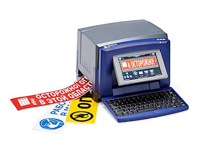 BBP11 - серия стационарных термотрансферных принтеров BRADY